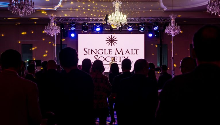 Single Malt Society | Lansare Timișoara