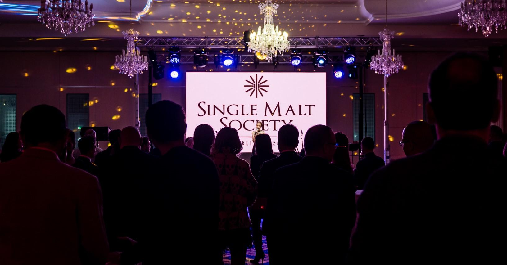 Single Malt Society | Lansare Timișoara